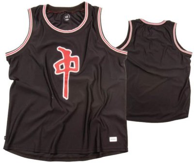 RDS Centre Basketball Jersey, Black Red